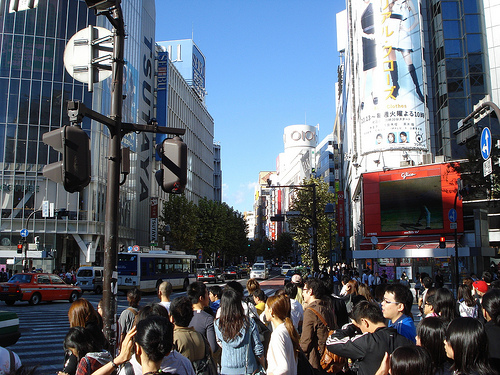 Why i want to live in japan essay